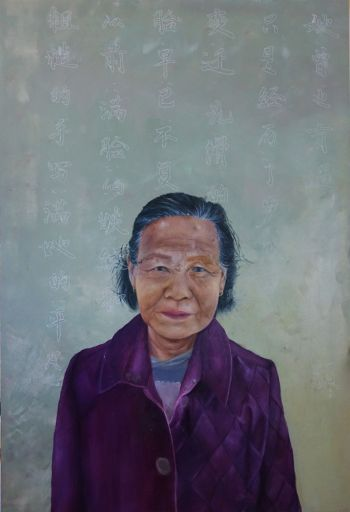 Artist: Sally Zhou | Title: Grandmother | Subject: My grandmother
