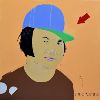 Artist: Jaye Early | Title: Masato Takasaka | Subject: Masato Takasaka