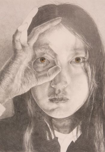 Artist: Woolin Kim, Year: 12, Title: Totality - The Journey, Subject: Self Portrait